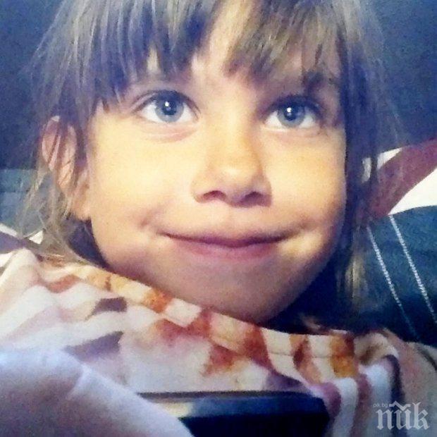 ПСИХОТРИЛЪР! Тийнейджърка разпра гърдите и гърлото на 7-годишно момиче, за да провери дали не е робот