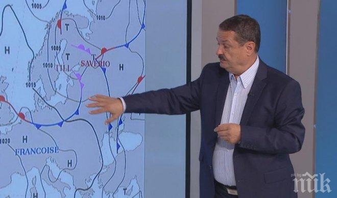 ЕКСКЛУЗИВНО! Климатолог: Нещо уникално и невиждано се случи в София! Времето рязко се обръща, лятото се връща с пълна сила