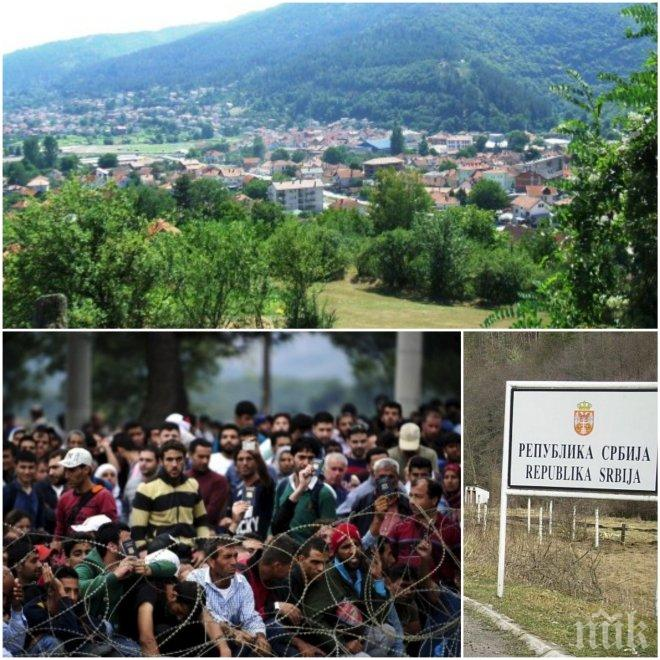ИЗВЪНРЕДНО! Кметът на Босилеград ще пълни града с бежанци