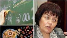 ГНЕВНА И ОБИДЕНА! Янка Такева за решението учителите да минават психотест: Няма с какво да се оправдават и унижиха преподавателите