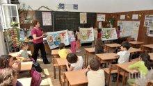 200 лв. пенсия за учител е срам