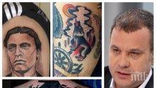 ЕКСКЛУЗИВНО В ПИК! Кошлуков срази татуираните маниаци: МС да въведе ред в рисунките по тялото! Не може Левски да е долу на прасеца, а черна пума горе на гръдта!