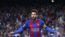 Пореден рекорд! Лионел Меси става първият футболист в света, който ще заработва по 1 милион паунда на седмица