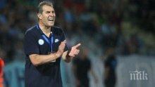 Херо се скъса да хвали Дунав и обяви: Дори да играем срещу Барселона, пак съм оптимист