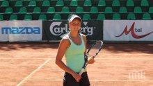 По шампионски! Титла за Александрина Найденова на турнир в Испания