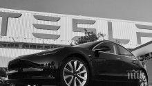 Презентация! Илон Мъск публикува снимка на първия сериен автомобил Tesla Model 3