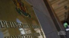 Конституционният съд потвърди: Ние избираме къде да отиват вноските ни за втора пенсия