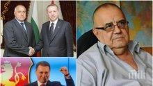 ЕКСКЛУЗИВНО В ПИК! Проф. Божидар Димитров разкри защо Ердоган покани Борисов в Истанбул и има ли шанс за обединение с Македония срещу мигрантите