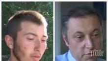 ЕКСКЛУЗИВНО! Работник обвини Яне Янев в побой и нападение с нож по време на сенокос! Лидерът на РЗС с друга версия пред ПИК - помогнал му и го изнудвали...