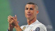 Кристиано става втори вицекапитан на Реал (Мадрид)