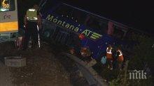 Турчинът, предизвикал кървавата катастрофа с автобус в Монтанско: Невинен съм!