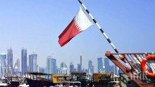 Започна се! Катар ще съди държавите, които й наложиха блокада