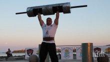 Голям успех! Българин е най-силният атлет на Балканите