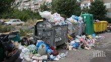 """ВАЖНО! Плащаме такса """"смет"""" според количеството изхвърлени отпадъци"""