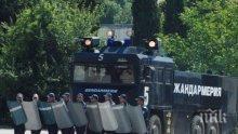 Асеновград няма да е последната Катуница</p><p>