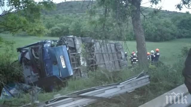 Турски тираджия се изправя пред съда за зверската катастрофа с автобус до село Смоляновци