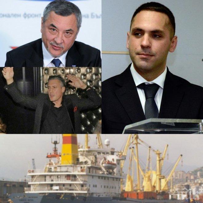 ИЗВЪНРЕДНО В ПИК! Министър Караниколов потвърди разкритията на Валери Симеонов за братя Домусчиеви - има съкращения в БМФ и се плащат неустойки