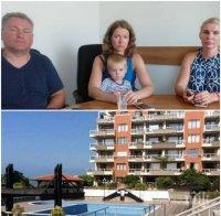 НЕВЕРОЯТНИ ПАТИЛА! Вместо дом-мечта на родното Черноморие, руско семейство премина през 9-те кръга на Ада