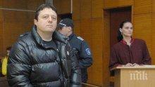 СТУДЕНИ СЛЕДИ! Прокуратурата протестира пред ВКС отменената присъда от 17 години на Йоско Костинбродския