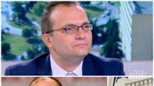 АТАКА В ЕФИРА! Мартин Димитров нападна президента Радев: Заличили са текстове и заглавия от стенограмата за КТБ!