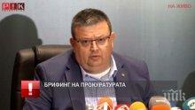 ИЗВЪНРЕДНО В ПИК TV! Цацаров погна прокурорите проспали убиеца на Виола (ОБНОВЕНА)