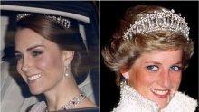 Принцеса Кейт блесна с тиарата на лейди Даяна на прием в Бъкингамския дворец (СНИМКИ)