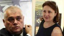 ПРОВАЛ! Невзрачният Радев позори МВР подобно на Бъчварова. Защо ГЕРБ дезертира от силовото ведомство?