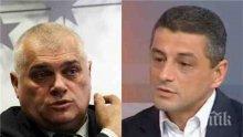ИЗВЪНРЕДНО В ПИК TV! Валентин Радев на разпит пред депутатите след исканата оставка (ОБНОВЕНА)