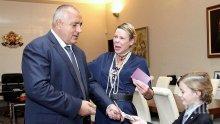 Борисов подари български паспорти на наследниците на Сакскобурготски