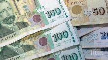 Правителството реши: Минималната заплата остава 460 лв.