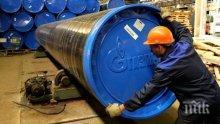 """ИЗВЪНРЕДНО В ПИК! """"Турски поток"""" набира скорост като ключов за региона! Как ще се впише България по трасето на най-големия газопровод за южна Европа?"""