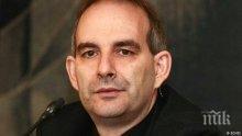 Ръководството на БНР се разграничи от изявлението на Волгин