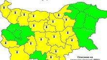 Опасно топло! Жълт код за високи температури за 18 области на страната за днес