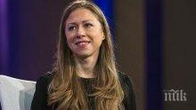 Плагиатство! Обвиниха дъщерята на Бил и Хилари Клинтън в кражба на идеи за детска книжка