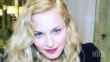 Мадона отвори болница в Малави