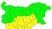 Опасно! Жълт код за високи температури е обявен за 9 области в страната за днес