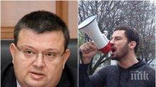 Главният прокурор нахока Перата: Чувството за безнаказаност трябва да бъде изкоренено