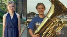 ТРАГЕДИЯ! Смартфон уби 14-годишно момиче