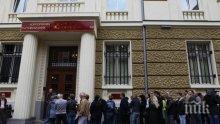Фондът за влоговете върна още 30 млн. от заема за КТБ