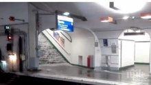 Потоп в Париж! Затвориха 15 станции на метрото (ВИДЕО)