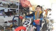ДРАМА В РОДОПИТЕ! Триград се моли за 16-годишния Кристиян: Дано оцелее...