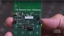 Разработиха смартфон, който работи без батерия