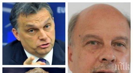 САМО В ПИК! Георги Марков ексклузивно: Унгарците са твърди, че няма да оставят Сорос да се смее последен. Орбан сложи край на тази напаст в Унгария и роди икономическото чудо!