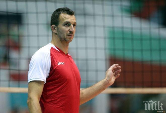 Без Боян Йорданов на Европейското по волейбол