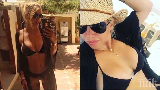 Уанда Нара пъчи гърди и в Испания, Икарди беснее