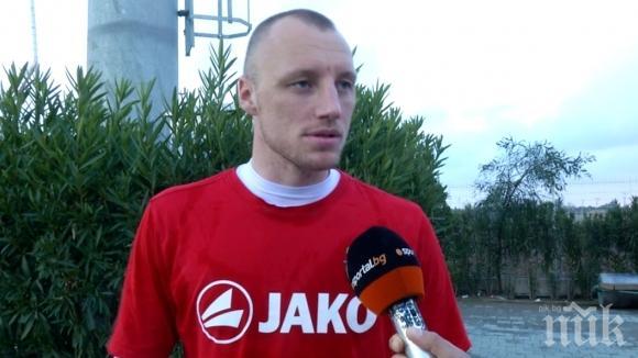 Иван Иванов - Русия скъса с руския Арсенал
