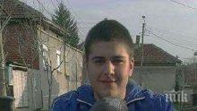 ТРАГЕДИЯ! 18-годишният Алекс от Бяла почина след побоя от роми