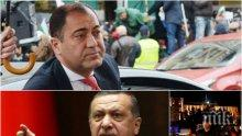 ПЪЛЕН ШАШ! Посланикът на Турция: Бъдете бдителни! И в България може да се случи опит за преврат