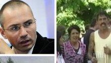ЕКСКЛУЗИВНО! Ангел Джамбазки изригна: Разкажете ми за циганозащитната банда, а аз ще ви разкажа как се използва въже (СНИМКА)