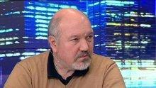 Проф. Александър Маринов: Основните послания за българското европредседателство са пределно общи и безсъдържателни